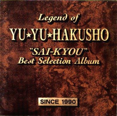 Yu Yu Hakusho     Homework Ga Owaranai     Listen  watch  download and